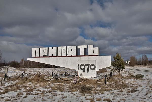 pripyat-7
